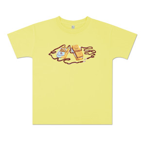 "Youth ""Dave and Tim"" Radio"