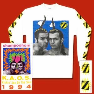Frank Zappa Z - Shampoohorn (KAOS Tour)