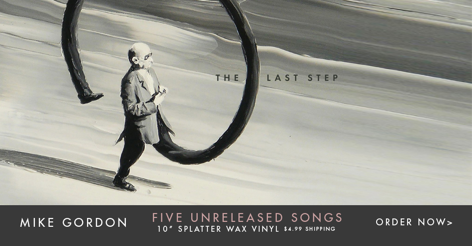 Now Available - The Last Step!