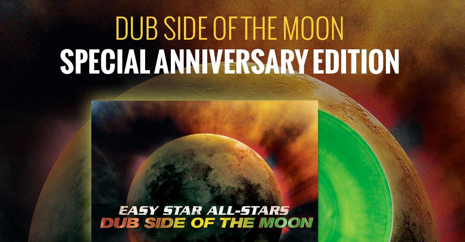 Dub Side Vinyl