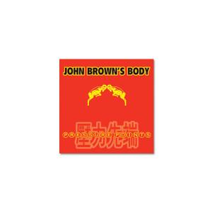 John Brown's Body - Pressure Points Digital Download