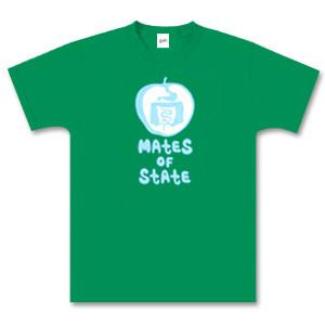 Kelly Green Apple T-Shirt