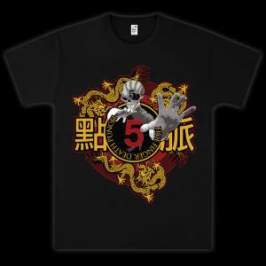 Five Finger Death Punch Tattoo Ninja T-Shirt
