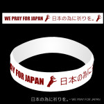 Lady Gaga Japan Earthquake Relief Wristband