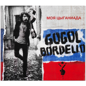Gogol Bordello Russo EP
