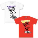 Wonderlust King T-Shirt