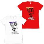 Wonderlust King T-Shirt - Ladies