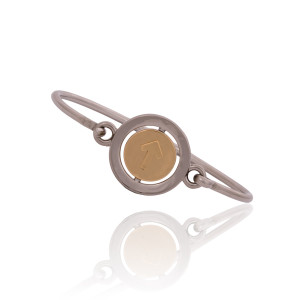 SU2C Carolee Who Do You Stand Up For Tonal Arrow Bangle
