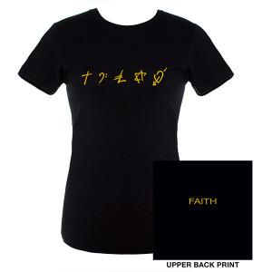 Faith Symbols Babydoll