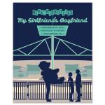 Mike Birbiglia My Girlfriend's Boyfriend Carnival Poster - Ann Arbor, MI 11/15/12