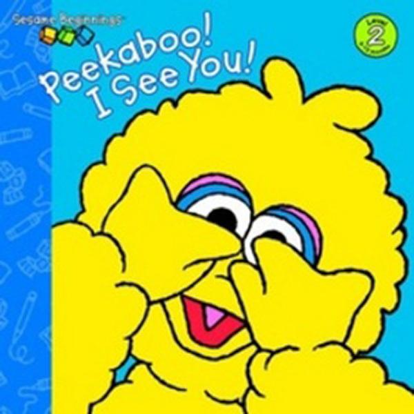 Sesame Beginnings: Peekaboo! I See You! Book