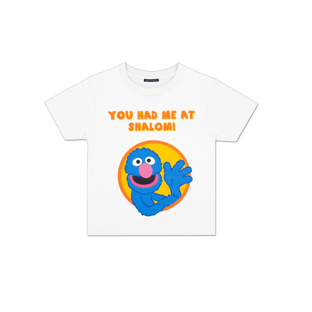 Grover Me Shalom Infant T-Shirt