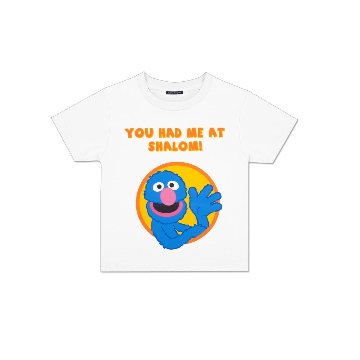 Grover Me Shalom Infant T-Shirt