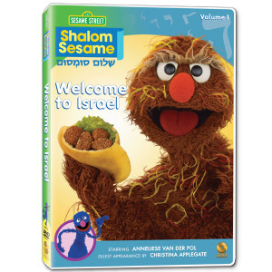 Shalom Sesame 2010 #1: Welcome to Israel DVD