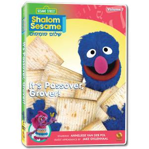Shalom Sesame 2010 #7: Its Passover Grover DVD