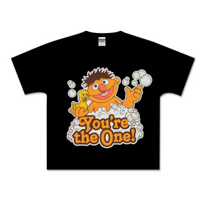 """Ernie """"You're the One"""" Toddler Tee"""