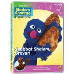 Shalom Sesame 2010