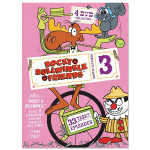 Rocky & Bullwinkle & Friends Complete Season 3 DVD