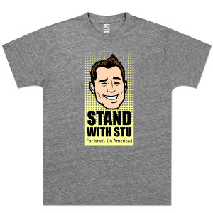 Glenn Beck Stand with Stu T-Shirt