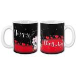 Betty Boop Happy Birthday Coffee Mug