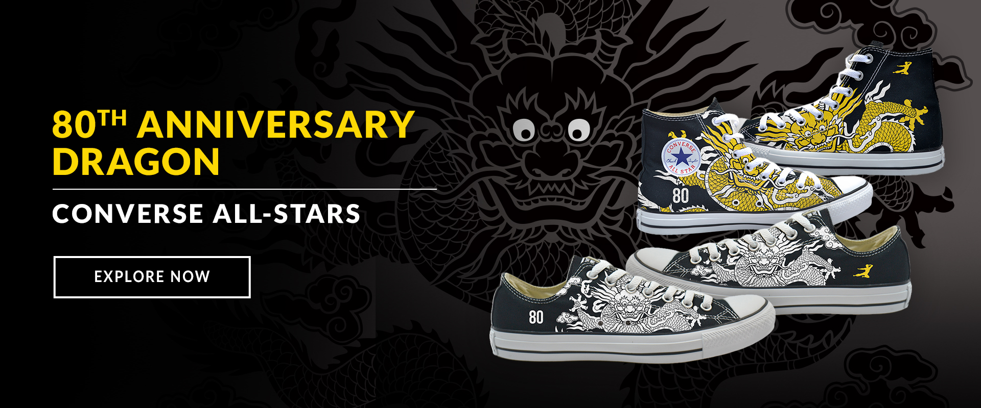 Bruce Lee 80th Anniversary Dragon Converse All-Stars