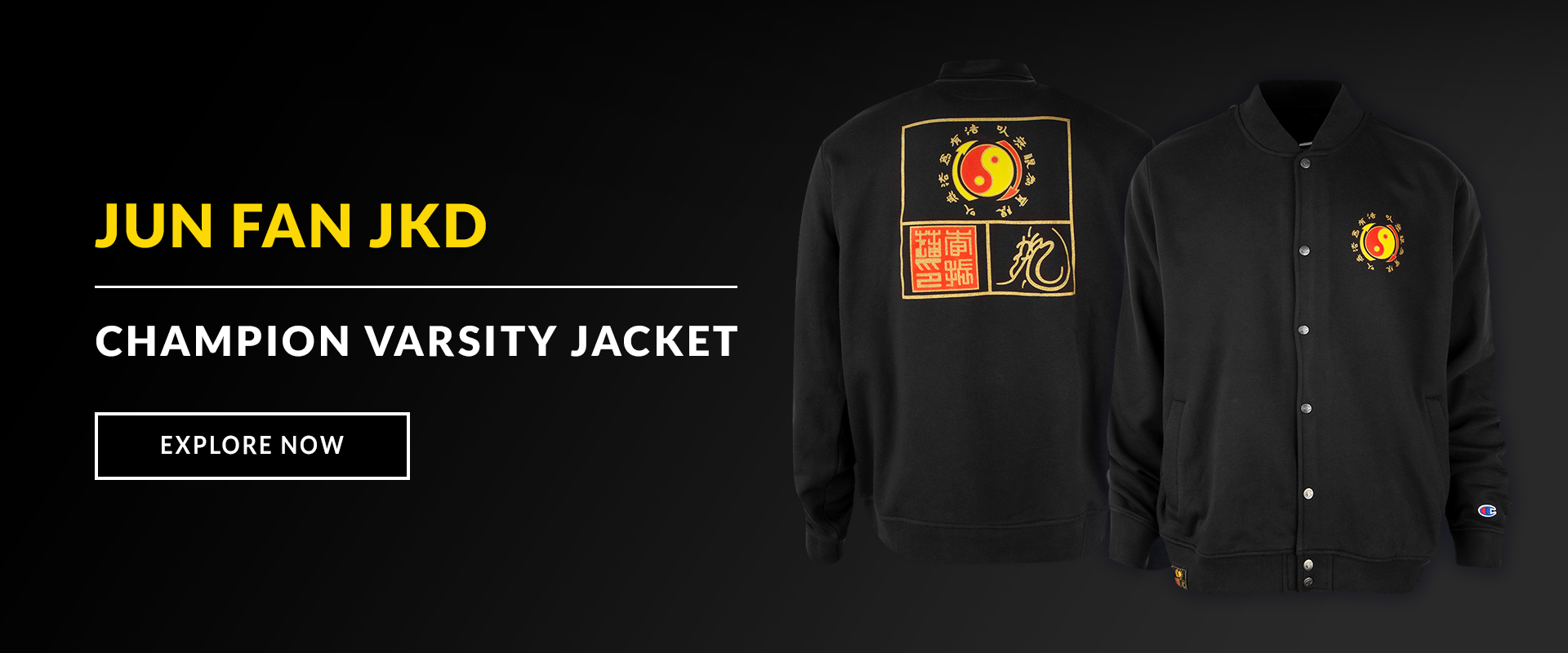 Bruce Lee Champion Varsity Jacket