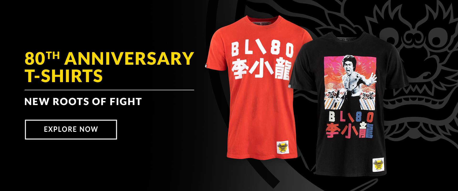 Bruce Lee 80th Anniversary Roots of Fight Shirts