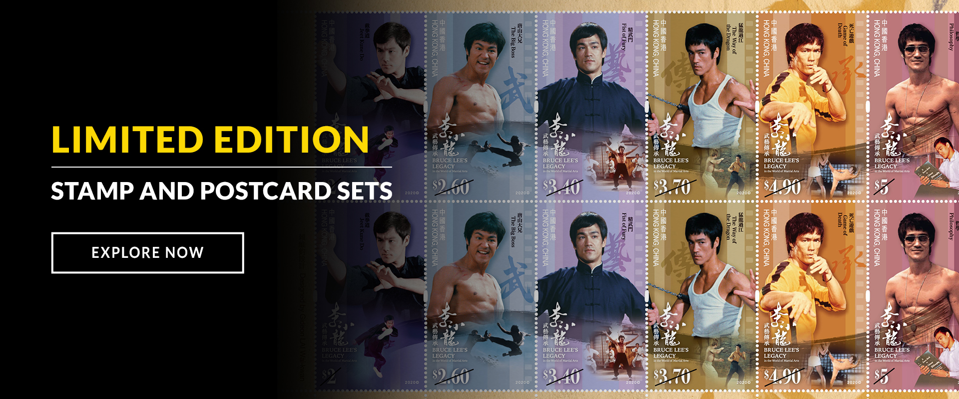 Bruce Lee Limited Edition Stamps and Postcards