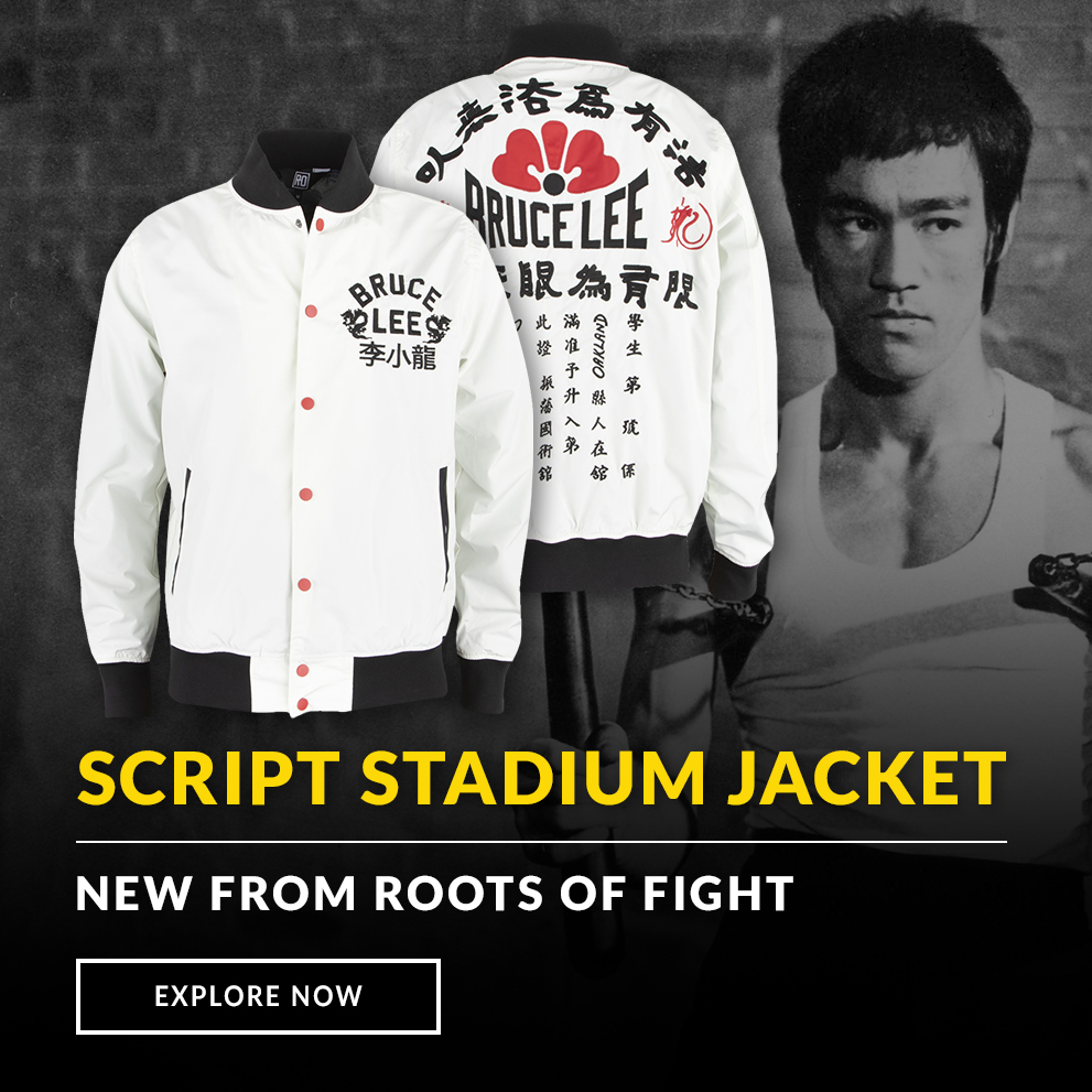 Bruce Lee Script Stadium Jacket