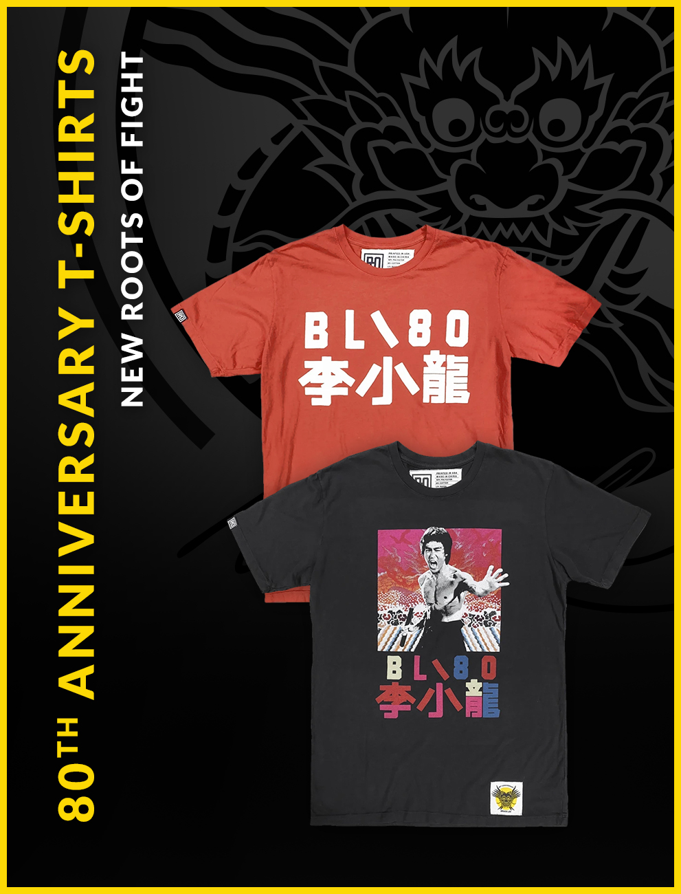 Bruce Lee Roots of Fight 80th Anniversary Shirts