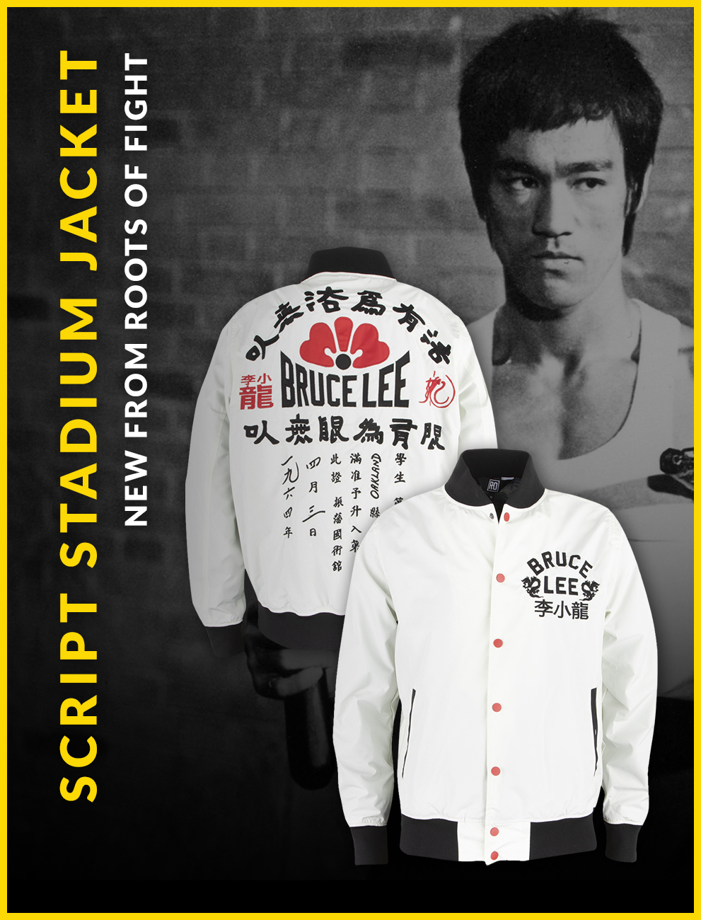Bruce Lee Roots of Fight Script Jacket