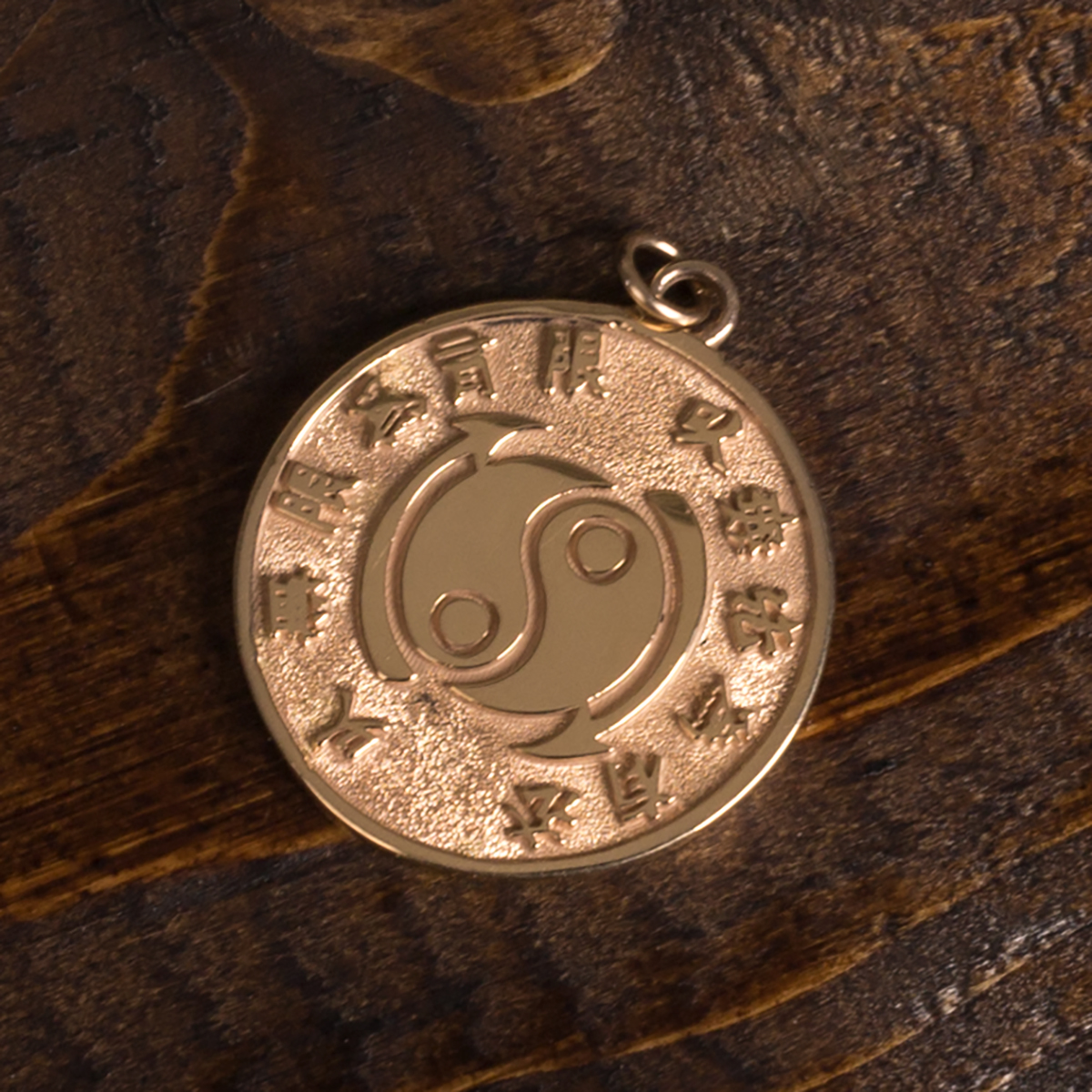 Core Symbol Small 10k Gold Medallion