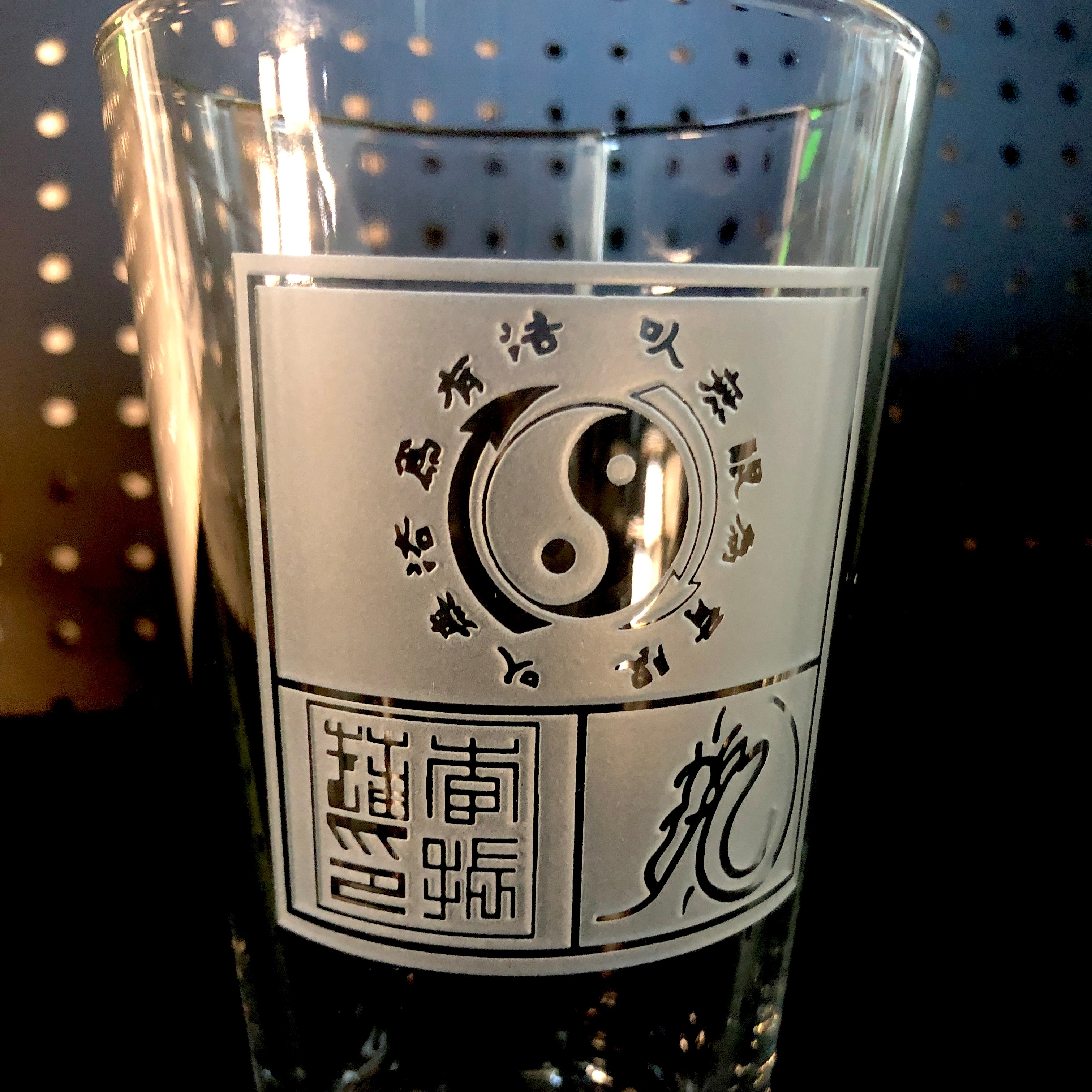 Jun Fan Jeet Kune Do 16oz. Etched Glass