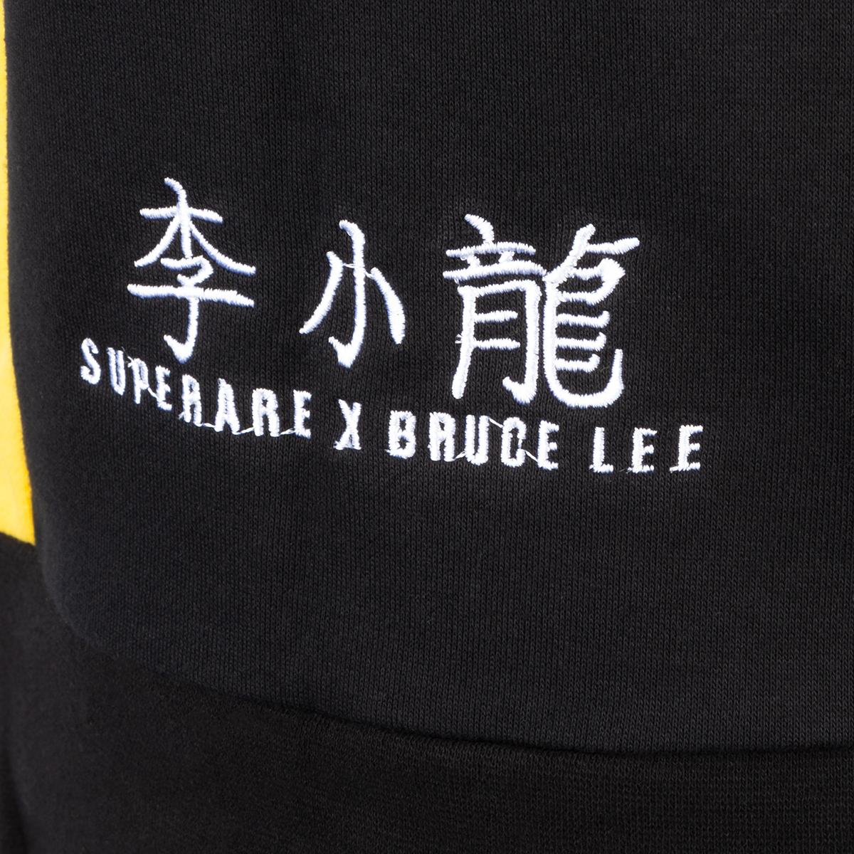 Bruce Lee Opportunities Sleeveless Hoodie