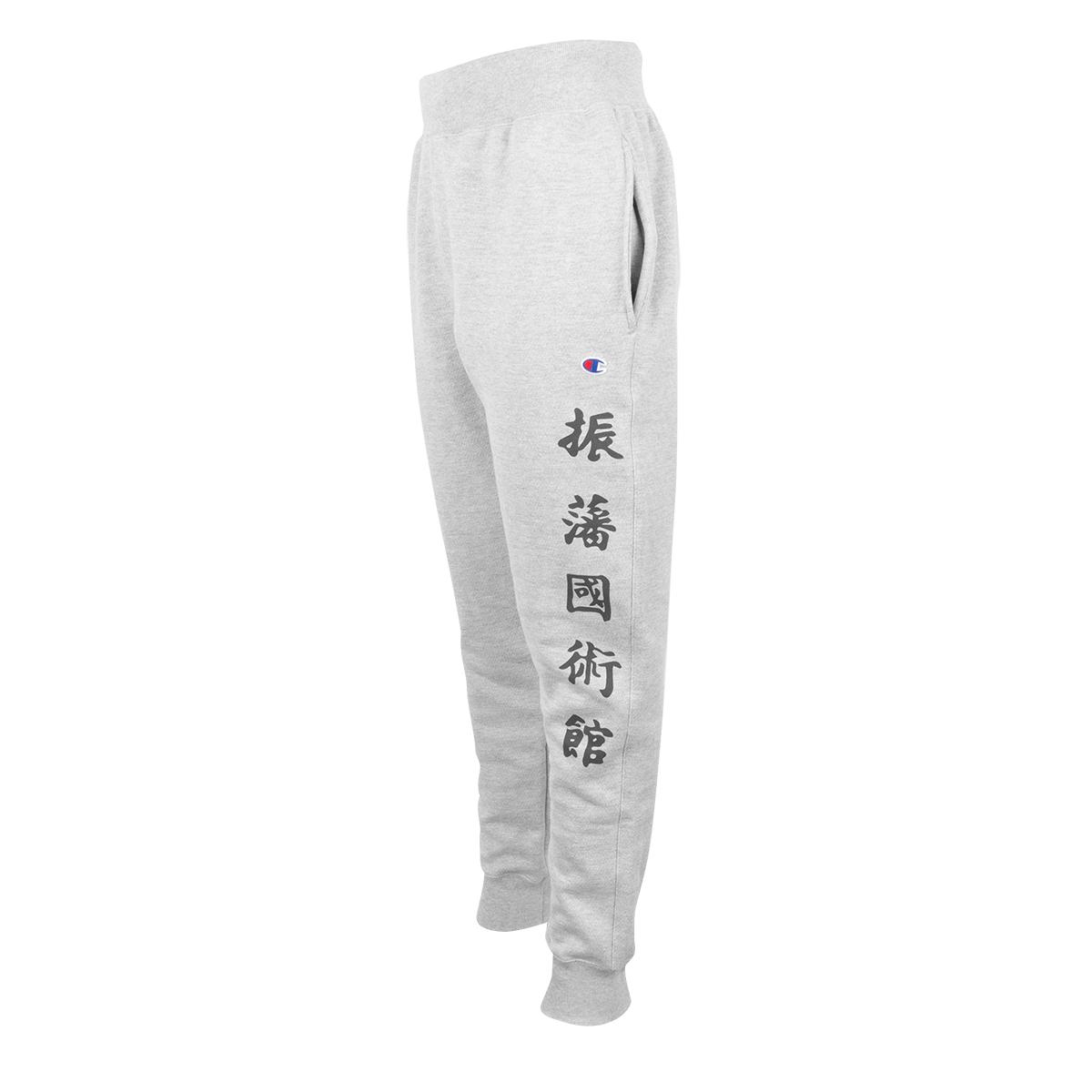 JKD Origins Champion Jogger Pants