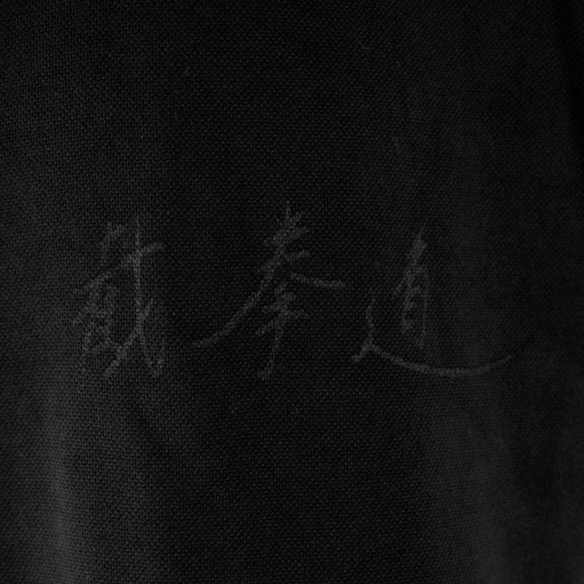 JKD Origins Champion Performance Jacket