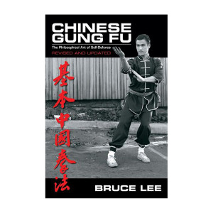 XL Bruce Lee Chinese Gung Fu Book