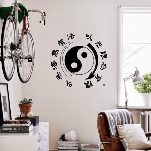 Core Symbol Wall Decal