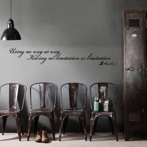 No Limitations Wall Decal