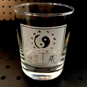 Jun Fan Jeet Kune Do 13.5oz. Etched Glass