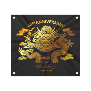 80th Anniversary Banner