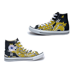 80th Dragon V.1 Converse All-Star High Top