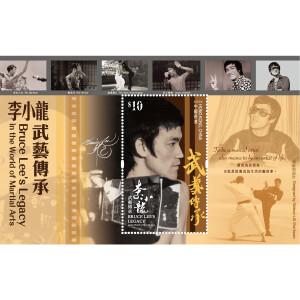 BL Legacy HK Post $10 Stamp Sheetlet