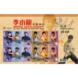 BL Legacy HK Post Mini-Pane