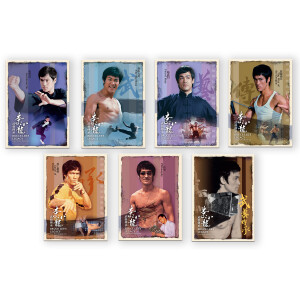 BL Legacy HK Post Set of 7 Postage Prepaid Picture Cards (Air Mail)