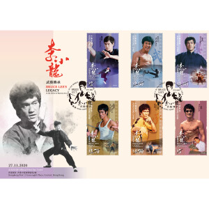 BL Legacy HK Post First Day Cover (FDC) + Set of 6 Stamps