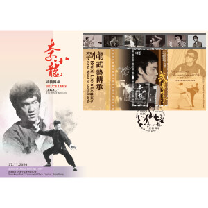 BL Legacy HK Post First Day Cover (FDC) + $10 Stamp Sheetlet