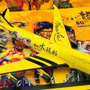 Bruce Lee Boeing 747-400 Plane 1/400 Diecast