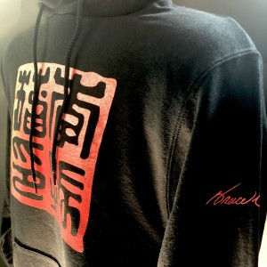 By the Name of Jun Fan Lee Champion Pullover Hoodie - Black