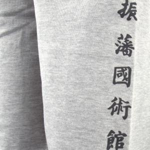 JKD Origins Trainer Sweatshorts